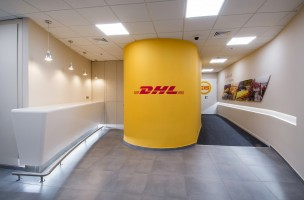 DHL Gateway Offices @ A.I.A.
