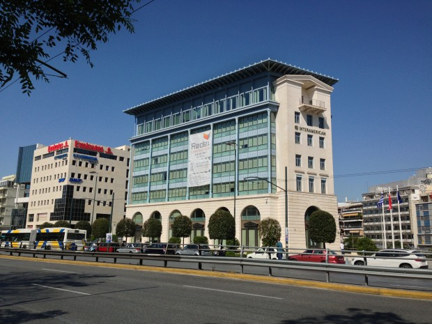 Interamerican Head Offices