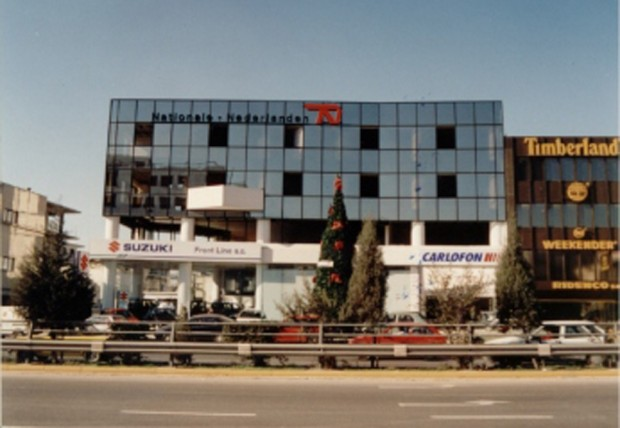 Office Building in Marousi, Athens